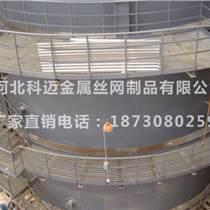 電廠變電站鋼格板_輪船平臺鋼格板【科邁】銷售