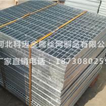 建材建筑鋼格板_電廠脫硫塔鋼格板【科邁】價格