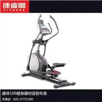 天津必確紅橋區跑步機供應總代理必確425跑步機
