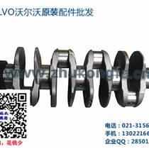 沃爾沃EC950E發動機大修包-凸輪軸-曲軸