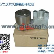 沃爾沃EC750E輸油泵-柴油泵