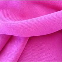 新星工厂 全棉阻燃针织绒布320克 防护工装面料
