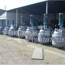 供應電加熱反應釜,不銹鋼反應釜