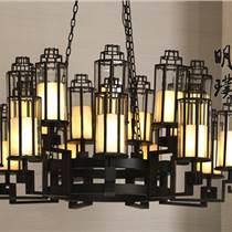 山西明璞新中式灯具?#23478;?#26032;中式吊灯厂家/非标定制厂家