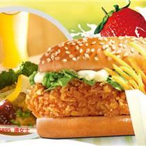 四川炸雞漢堡技術/炸雞漢堡原料批發/奶茶飲品技術學習