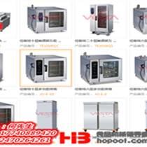 上海厨房烘焙设备