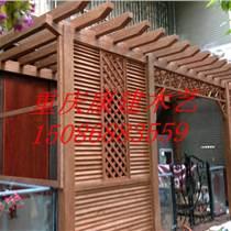 重庆厂家定做花架炭化木花架实木花架