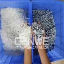 热销塑料橡胶分离