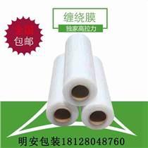 济南包装拉伸膜生产 完善的质量管理体系
