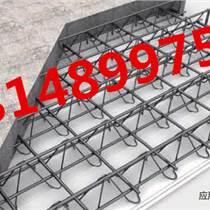 钢筋桁架楼承板,广州钢筋桁架楼承板,钢筋桁架楼承板厂家