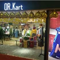 山东女装品牌加盟,OR女装为您提供贴心的加盟方案
