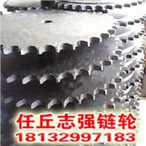 重庆供应双排链轮_链轮工厂_传动链轮