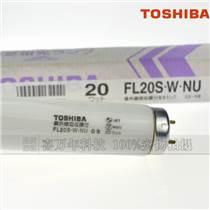 東芝20W無紫外線燈管