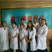 柳州短期中醫針灸正骨推拿培訓班