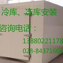 成都结构形式:装配式冷库