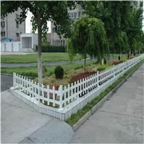 厂家直销pvc花池围栏草坪护栏批发价格