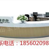 南京大堂经理台专业定制厂家 就在国之景银行家具定制公司
