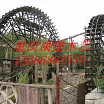 重慶防腐木水車景觀水車腳踏車電動水車