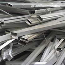 深圳回收鋁邊料,大量收購廢鋁,鋁合金,鋁塊,鋁屑