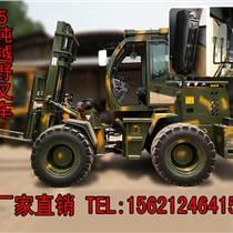 河南3吨越野叉车山地四驱叉车适用于泥泞道路全国直销