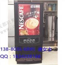 四川饮品店热饮机/速溶咖啡机/冷热两用奶茶咖啡机