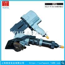 腳手架手持式氣動鋼帶打包機/氣動打捆機/鋼帶捆包機/熱銷產品