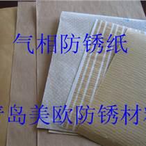 防止金属生锈用防锈纸防锈效果好吗?