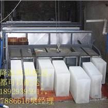 深圳冰塊配送 深圳降溫冰塊 深圳冰塊 深圳冰塊廠家 深圳冰塊銷售