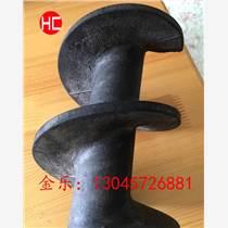 杭州華創廠家直銷供應pe粉料螺旋軸