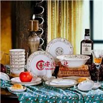 56头餐具批发  景德镇陶瓷餐具团购 礼品餐具景德镇陶瓷餐具免费加盟厂家直销