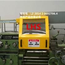 【專利】LHS專業機械風險評估|GB標準銑床防護罩|LHS立宏因安全而生
