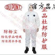 多功能保安服,專業勞保用品廠家文京勞保,多功能保安棉大衣專賣