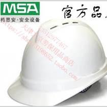 威特仕安全帽、知名廠家(文京勞保)、威特仕安全帽型號