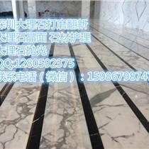深圳南同區石材打磨|深圳南山區石材翻新|深圳南山區石材護理|