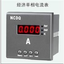 NCP120U-X1系列经济型单相电压表 山东 菏泽济宁潍坊 宁昌电气