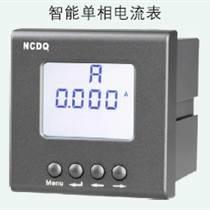 NCP120I-□1(Y)/*系列智能型单相电流表 网络仪表 数显表 电流测量 宁昌电气