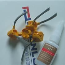 供應硅膠粘接膠水 硅膠411專用膠粘劑 廠家批發