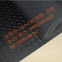 臺州絕緣膠片 8mm絕緣膠墊 高壓室絕緣膠墊