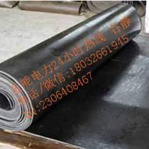邵陽絕緣膠墊廠家,黑色絕緣橡膠墊