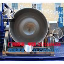 炒餡夾層鍋,夾層鍋廠家,廠家直銷夾層鍋
