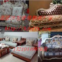 北京欧式沙发维修,北京欧式皮沙发换皮,北京别墅高档沙发翻新换面