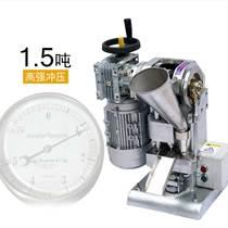 渦輪單沖壓片機/全自動壓片機