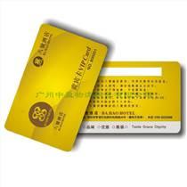 ic芯片卡 芯片银行卡 芯片卡制作