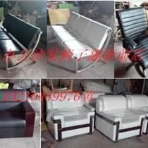 辦公沙發椅子翻新換面做套 酒店餐廳咖啡廳足療店KTV