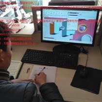 扩大模具设计培训内容,无锡UG培训梅村班