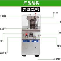 陶瓷粉壓片機_中西藥壓片機廠家_旋轉式壓片機價格