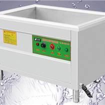 超声波洗碗机洗菜机专业生产厂