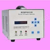 供應超聲波高溫電纜剝線機 信譽保證