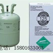 R125制冷剂 五氟乙烷