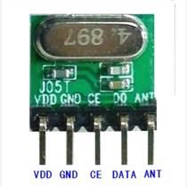 低功耗小體積超外差無線模塊J05T
